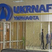 Бюрократи проти нафтовиків,  або Чому «Укрнафта» буде вимушена законсервувати родовища і скоротити штат