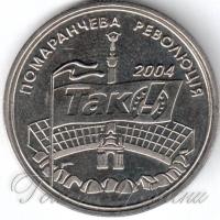 Монети в Луганську робили як патрони