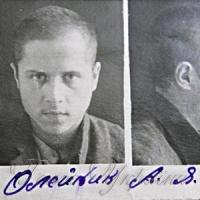 Оунівця спинила лиш куля, присуджена замість 33 років ув'язнення