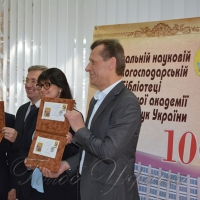 Аграрній книгозбірні — 100 років