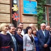Болгари святкували річницю переселення