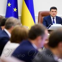 Уряд виділив 100 мільйонів гривень