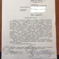 Захист Умерова оскаржив вирок