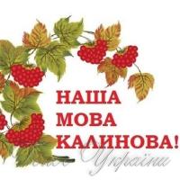 Закладів з українською мовою навчання в Угорщині немає... а в Румунії він лише один