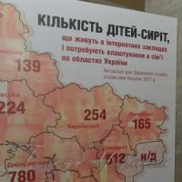 У кулуарах Верховної Ради України представлено тематичну експозицію «Зміни одне життя — Україна»