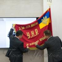 Місто отримало бойовий прапор УНР