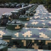 ...армію озброїли модернізованою технікою