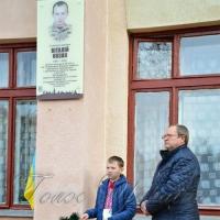 В обласному центрі Прикарпаття відкрили анотаційну дошку бійцю 93-ї бригади