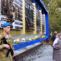 Відкрили меморіал «Струни пам'яті»