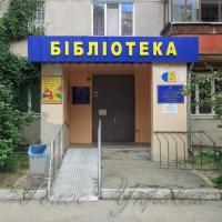 Книжки українською — для бібліотеки Старобільська