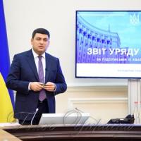 Володимир Гройсман: «Ухваліть рішення і передайте відповідальність уряду»