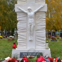 Встановили пам'ятник польським жертвам сталінських репресій