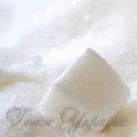 ...цукровари потішили мільйоном тонн