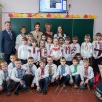 На Львівщині Марина Порошенко презентувала <<Книгу Миру>>