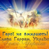 «Будет на Донбассе мир и тишина»