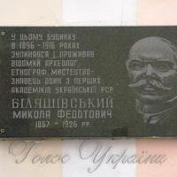 Ушанували пам'ять фундатора музею в Городку