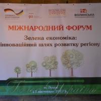 Економіка зелена - значить ефективна