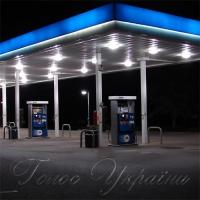 Ціни на бензин знову б'ють рекорди