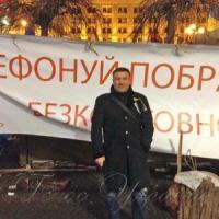 Мільйон есемесок на схід України