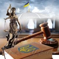 Судова реформа, про яку так довго говорили, нарешті стає реальною