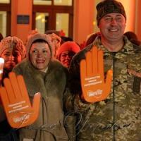 У Сєверодонецьку Луганської області відбулася...