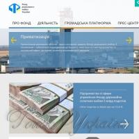 Рахункова палата позитивно оцінила роботу корпоративного блоку Фонду держмайна