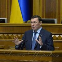 Юрій ЛУЦЕНКО: «Протестувати проти чинної влади — ваше право. Але треба припинити виконувати плани Москви»