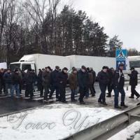 Протестуют ветераны МВД
