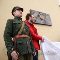 Вшанували сотника армії УНР
