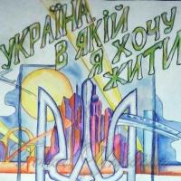Українська книжка на Луганщині: попит і дефіцит