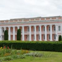 Новорічний бал у палаці Потоцьких