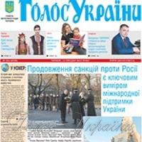 Нашу газету читатимуть воїни 14-ї ОМБР