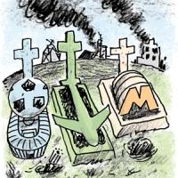 Хрест на мрії