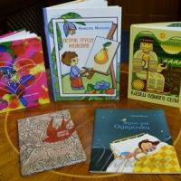 Представили шість дитячих книжок  місцевих авторів