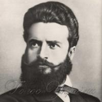 Вшанували великого борця за свободу Болгарії
