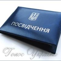 Список народних депутатів України восьмого скликання, які скористались правом...