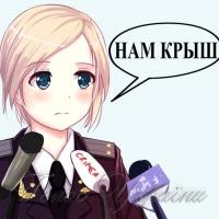 Крим: факти і маніпуляції