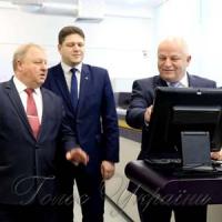 Перевірили під час запуску роботу нового обладнання для друку біометричних паспортів...