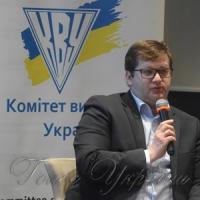 Володимир Ар'єв...