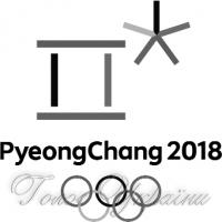 Олімпійський загін України