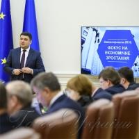 Уряд пропонує до порядку денного нової сесії 35 законопроектів