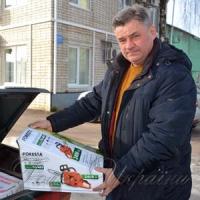 Працівники РАЕС торік спрямували понад 142 тисячі гривень на підтримку українських військових