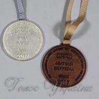 Ексклюзивні нагороди для керамістів виготовили в Опішні