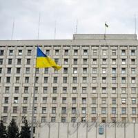 Звернення Асоціації народних депутатів України щодо...