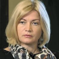 Ірина ГЕРАЩЕНКО: «Не варто вже зараз починати  змагатися у виборчому популізмі,  краще разом цей рік попрацювати на розвиток країни»