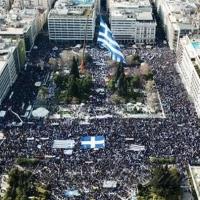 Афіни вирували