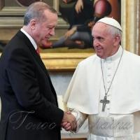 Папа Римський уперше за 59 років...
