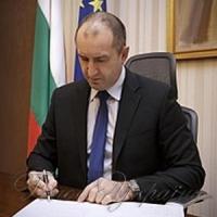 Болгарія прийматиме лідерів країн Балкан і ЄC
