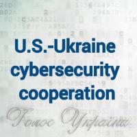 Спільно проти хакерів