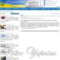 Новий конкурс на посади членів НКРЕКП